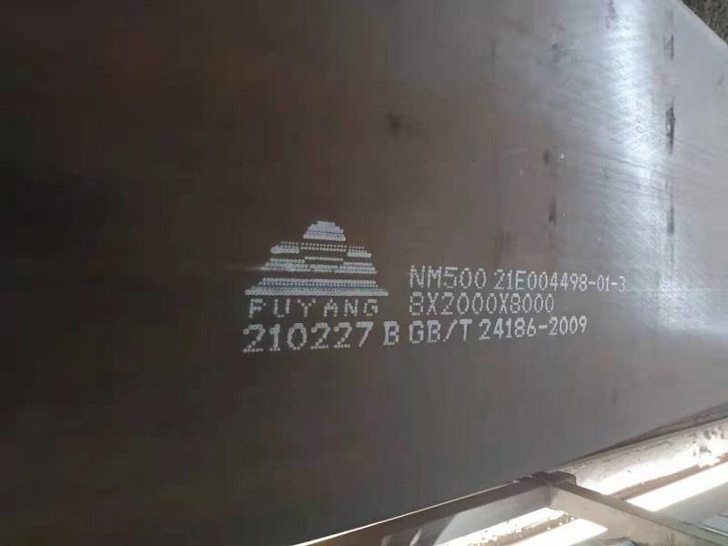 Thép chịu mài mòn NM360/NM400/NM450/NM500